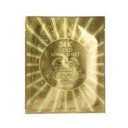 Urban Dollkiss Agamemnon 24K Gold Eye Cream Special Kit