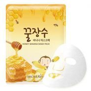 Honey Banana Mask Pack