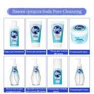 Soda Pore Cleansing Soda Water купить