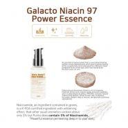 Galacto Niacin 97 Power Essence отзывы