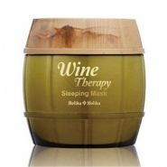 Wine Therapy Sleeping Mask ( White Wine)