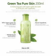 Green Tea pure Skin Innisfree