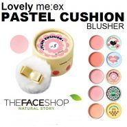 Lovely Me:Ex Pastel Cuchion Blusher