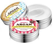 Argan Angel Moisture Steam Cream