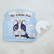 My Little Pet Wrinkle Line Patch description