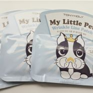 My Little Pet Wrinkle Line Patch купить