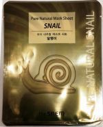 Pure Natural Mask Sheet Snail