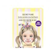 Secret Pure Smile-Wrinkle Line Gel Patch отзывы