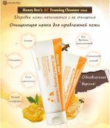 Honey Bee AC Control Foaming Cleanser