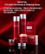 SYN-AKE Anti Wrinkle & Whitening Mask Secret Key