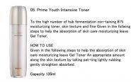 Prime Youth Intensive Toner Holika Holika отзывы