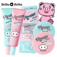 Pig Collagen Gel Mask
