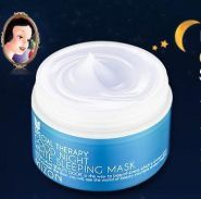 Good Night White Sleeping Mask
