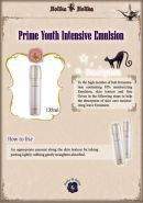 Prime Youth Intensive Emulsion Holika Holika купить