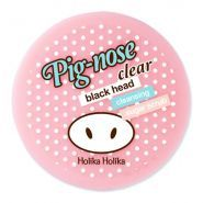 Pig-nose Clear Black Head Cleansing Sugar Scrub