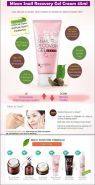 Snail Recovery Gel Cream description