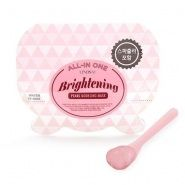 Brightening Pearl All-in-One Modeling Mask