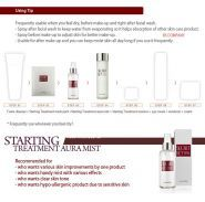 Starting Treatment Aura Mist Secret Key отзывы