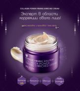 Collagen Power Firming Enriched Cream Mizon купить
